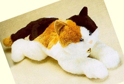 Calico Cat Stuffed Animal
