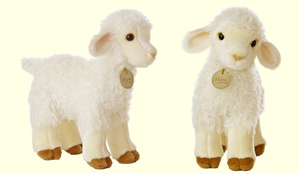 Aurora Lovely Plush Baby Lamb